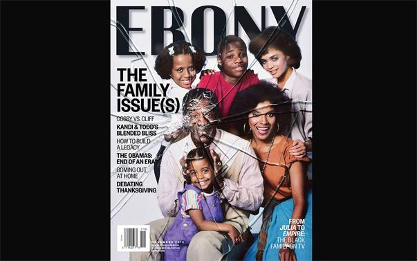 Provocative Black Media